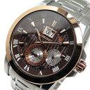 セイコー プルミエ キネティック クオーツ メンズ 腕時計 SNP128P1 ブラウン【送料無料】【ポイント10倍】【楽ギフ_包装】