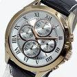 テクノス TECHNOS クオーツ メンズ クロノ 腕時計 時計T4345PS シルバー【ポイント10倍】【楽ギフ_包装】