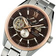 オリエント ORIENT STAR 自動巻き メンズ 腕時計 WZ0261DK ブラウン 国内正規【送料無料】【ポイント10倍】【楽ギフ_包装】
