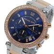 マイケルコース クオーツ クロノ レディース 腕時計 時計 MK6141 ネイビー【ポイント10倍】【楽ギフ_包装】