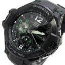 カシオ Gショック スカイコックピット メンズ 腕時計 時計 GA-1100-1A3【ポイント10倍】【楽ギフ_包装】