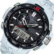 カシオ CASIO プロトレック ソーラー 電波 メンズ 腕時計 PRW-6000SC-7 ホワイト【送料無料】【ポイント10倍】【楽ギフ_包装】