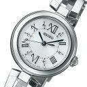 セイコー SEIKO ティセ ソーラー レディース 腕時計 時計 SWFA151 ホワイト 国内正規【ポイント10倍】【楽ギフ_包装】