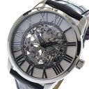 サルバトーレ マーラ 手巻式 メンズ 腕時計 時計 SM16101-SSWH ホワイト【楽ギフ_包装】【S1】