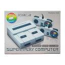 スーパープレイコンピューター スーパーファミコン互換機 ゲーム機 KK-00253B【ポイント10倍】