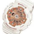 カシオ CASIO ベビーG Baby-G デジタル レディース 腕時計 時計 BA-110-7A1 ホワイト【ポイント10倍】【楽ギフ_包装】