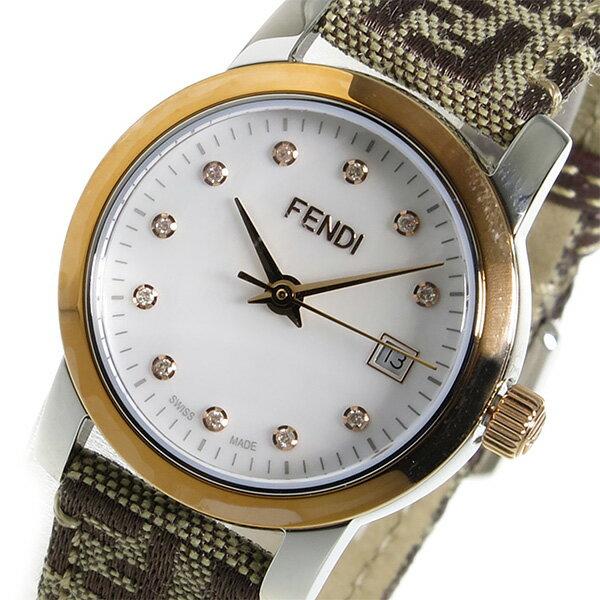 フェンディ ラウンドクラシコ クオーツ レディース 腕時計 F218242DF パール【送料無料】【ポイント10倍】【_包装】 【送料無料】【ラッピング無料】