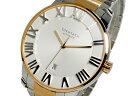 ティファニー TIFFANY&CO アトラス ドーム ATLAS DOME 自動巻 メンズ 腕時計 Z1810.68.13A21A00A
