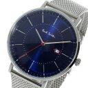 ポールスミス PAULSMITH トラック Track クオーツ メンズ 腕時計 時計 P10088 ブルー【ポイント10倍】【楽ギフ_包装】