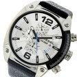 ディーゼル DIESEL オーバーフロー Overflow クオーツ メンズ 腕時計 時計 DZ4413 ホワイト/シルバー【ポイント10倍】【楽ギフ_包装】