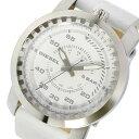 ディーゼル DIESEL リグ RIG クオーツ メンズ 腕時計 時計 DZ1752 ホワイト【ポイント10倍】【楽ギフ_包装】