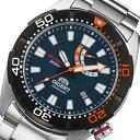 オリエント M-FORCE 200m 自動巻き メンズ 腕時計 時計 SEL0A002D0(WV0191EL) ブルー【ポイント10倍】【楽ギフ_包装】