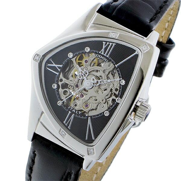 コグ COGU 自動巻き レディース 腕時計 時計 BS01T-BK ブラック/シルバー【ポイント10倍】【_包装】 【ラッピング無料】