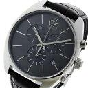 手錶 - カルバンクライン Calvin Klein クロノ クオーツ メンズ 腕時計 時計 K2F27107 グレー【ポイント10倍】【楽ギフ_包装】