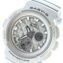 カシオ CASIO ベビーG BABY-G スタッズダイアル クオーツ レディース 腕時計 時計 BGA-195-8A シルバー【ポイント10倍】