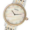 セイコー SEIKO クオーツ レディース 腕時計 時計 SFQ806P1 シェル【ポイント10倍】