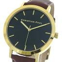 クリスチャンポール CHRISTIAN PAUL 腕時計 時計 メンズ レディース クォーツ RBG4309 ロウ RAW ブラック ブラウン【ポイント10倍】