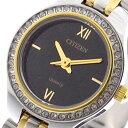 シチズン CITIZEN 腕時計 レディース EJ6144-56E クォーツ ブラック シルバー ブラック【送料無料】【ポイント10倍】
