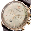 エンポリオアルマーニ EMPORIO ARMANI 腕時計 メンズ AR11106 AVIATOR クォーツ グレージュ ブラウン グレージュ【送料無料】