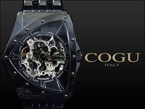 コグ COGU ヒーター 腕時計 流通限定モデル コーヒーメーカー 自動巻き フルスケルトン BNT-BBKH2【ポイント10倍】:リコメン堂 エアコン【ポイント10倍】