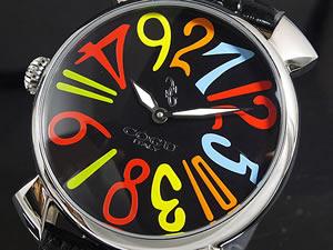 コグ COGU 腕時計 ジャンピングアワー 自動巻き JH6-BCL【ポイント10倍】 【ポイント10倍】【ラッピング無料】