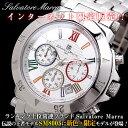 サルバトーレマーラ 腕時計 時計 クロノグラフ メンズ SM8005-WHRB【ポイント10倍】