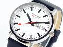 モンディーン MONDAINE 腕時計 A6673031411SBB