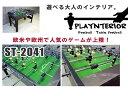 プレインテリア PLAYNTERIOR テーブルサッカー ST-2041 4957448073928