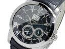セイコー SEIKO プルミエ Premier キネティック メンズ パーぺチュアル 腕時計 SNP093P2【楽ギフ_包装】【送料無料】【ポイント10倍】