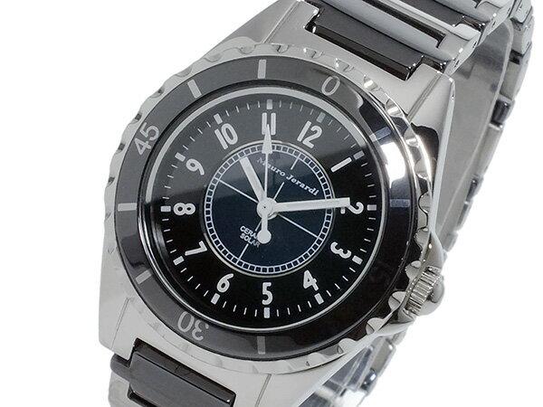 マウロ ジェラルディ MAURO JERARDI ソーラー レディース 腕時計 時計 MJ042-1【_包装】【ポイント10倍】 【ポイント10倍】【ラッピング無料】