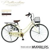 マイパラス タウンサイクル 自転車 26インチ M-513IV アイボリー 代引き不可【ポイント10倍】