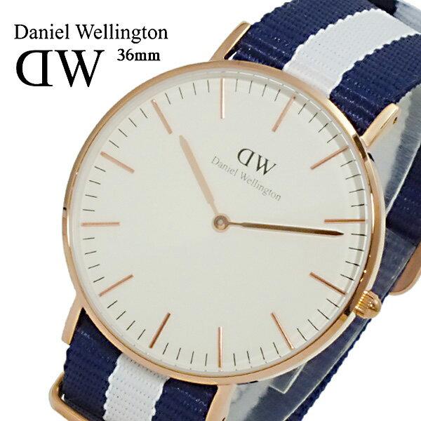 ダニエル ウェリントン グラスゴー 36 ユニセックス 腕時計 時計 0503DW【_包装】【ポイント10倍】 【ポイント10倍】【ラッピング無料】