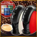 ネスカフェバリスタ本体コーヒーメーカーコーヒー【ポイント10倍】【RCP】