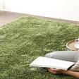 シャギーラグ ラグマット 洗える 190x240cm L カーペット 長方形 マイクロファイバー タフト 北欧 夏 オールシーズン対応 ホットカーペット・床暖対応【あす楽対応】【送料無料】【ポイント10倍】