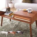 【ポイント10倍】テーブル ウォールナット ガラス 木製 ローテーブル 引き出し 北欧