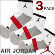 JORDAN 【 ジョーダン 】 3 PACK LOW クウォーター ソックス ( 全4色 ) (M) ホワイト【ポイント10倍】【RCP】