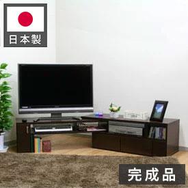 テレビ台 伸張テレビボード 幅110cm〜幅198cm 【国産