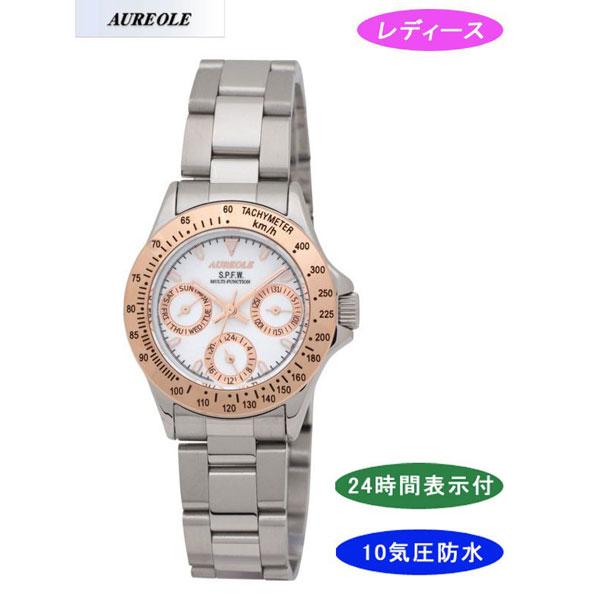 【AUREOLE】オレオール レディース腕時計 SW-581L-5 24時間表示付 日付・曜日 10気圧防水 /5点入り(き)【ポイント10倍】 【ポイント10倍】【AUREOLE】優れた機能性と洗練されたデザイン