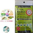 難消化性 シクロデキストリン CDファイバー 1袋(5g×10包入り) 日本製 100袋入り(10袋入り×10ケース)(代引き不可)【ポイント10倍】