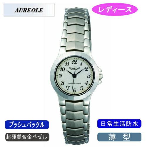 【AUREOLE】オレオール レディース腕時計 SW-457L-8 アナログ表示 薄型 超硬質合金ベゼル 日常生活用防水 /10点入り(き)【ポイント10倍】 【ポイント10倍】【AUREOLE】優れた機能性と洗練されたデザイン
