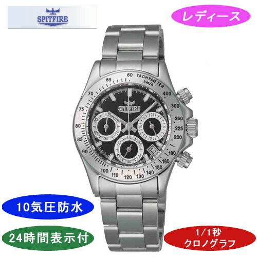 【SPITFIRE】スピットファイア レディース腕時計 SF-903L-1 クロノグラフ 10気圧防水 /1点入り(き)【ポイント10倍】 【ポイント10倍】【SPITFIRE】