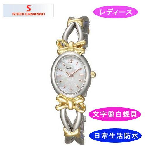 【SORDI ERMANNO】ソルディ・エルマーノ レディース腕時計 ES-852L-2 アナログ表示 文字盤白蝶貝 3気圧 /20点入り(き)【ポイント10倍】 【ポイント10倍】女性向けのデザイン性に優れたウォッチ