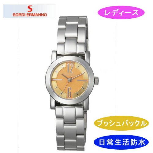 【SORDI ERMANNO】ソルディ・エルマーノ レディース腕時計 ES-858LB-4 アナログ表示 3気圧 /10点入り(き)【ポイント10倍】 【ポイント10倍】女性向けのデザイン性に優れたウォッチ。革バンド2本付き