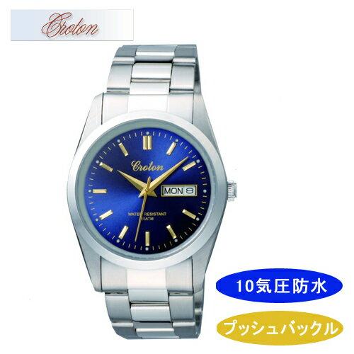 【CROTON】クロトン メンズ腕時計 RT-156M-5 アナログ表示 10気圧防水 /10点入り(き)【ポイント10倍】 【ポイント10倍】シンプルなデザインでずっと使える安定したラインナップです
