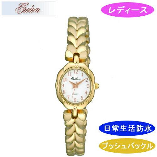 【CROTON】クロトン レディース腕時計 RT-154L-2 アナログ表示 日常生活用防水 /5点入り(き)【ポイント10倍】 【ポイント10倍】シンプルなデザインでずっと使える安定したラインナップです格好いい(格好いい)