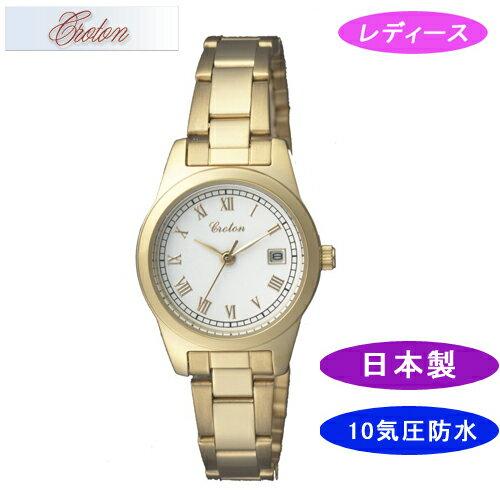 【CROTON】クロトン レディース腕時計 RT-140L-B アナログ表示 10気圧防水 日本製 /10点入り(き)【ポイント10倍】 【ポイント10倍】シンプルなデザインでずっと使える安心の日本製☆セイコー キッズ 腕時計☆