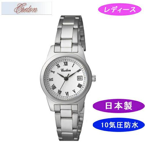 【CROTON】クロトン レディース腕時計 RT-140L-C アナログ表示 10気圧防水 日本製 /5点入り(き)【ポイント10倍】 【ポイント10倍】シンプルなデザインでずっと使える安心の日本製