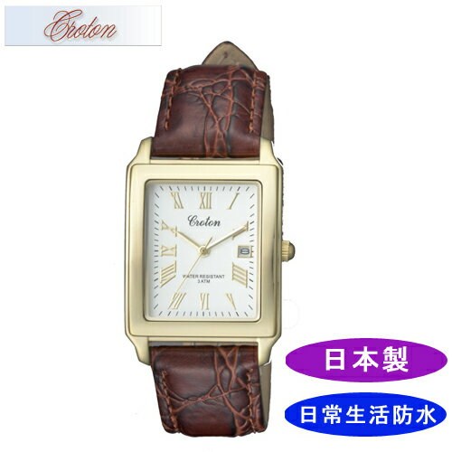 【CROTON】クロトン メンズ腕時計 RT-158M-B アナログ表示 日常生活用防水 日本製 /5点入り(き)【ポイント10倍】 【ポイント10倍】シンプルなデザインでずっと使える安心の日本製