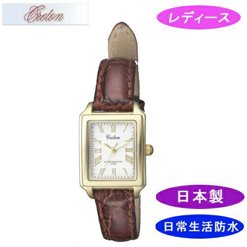 【CROTON】クロトン レディース腕時計 RT-158L-B アナログ表示 日常生活用防水 日本製 /10点入り(き)【ポイント10倍】 【ポイント10倍】シンプルなデザインでずっと使える安心の日本製短い
