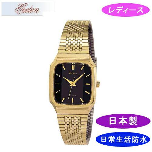 【CROTON】クロトン レディース腕時計 RT-104L-1 アナログ表示 日常生活用防水 日本製 /5点入り(き)【ポイント10倍】 【ポイント10倍】シンプルなデザインでずっと使える安心の日本製